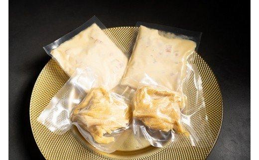 名古屋コ−チン卵を使った濃厚カルボナ−ラとオ−ドブルのセット(冷凍)