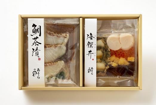 828 〈あそらの茶屋〉海饌丼 鯛茶漬 詰め合わせ(計4食入)