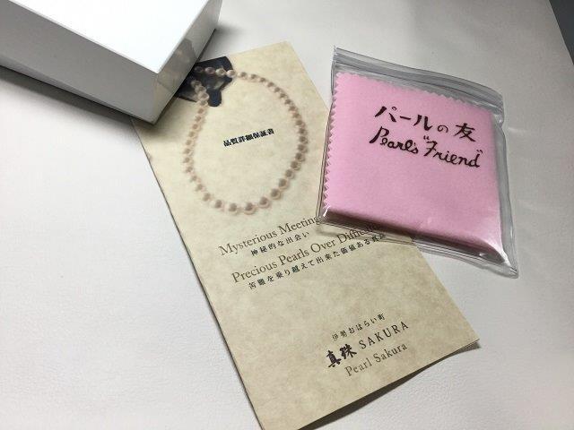 832 K-P9あこや真珠K18,3珠ピンク系色ペンダント