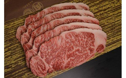 322 松阪牛ステーキ(サーロイン)1,000g(200g×5枚)