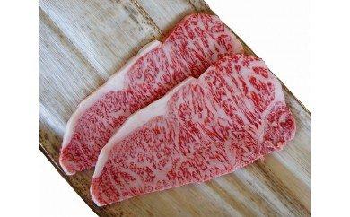 ◆近江牛ロースステーキ
