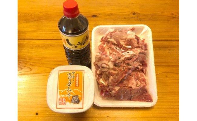 ◆【業平園】ジビエ ぼたん鍋用猪肉&醤油・味噌汁セット