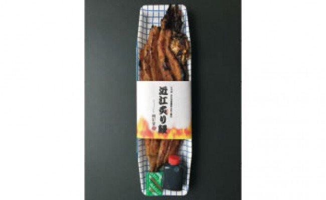 ◆【鰻彩堂(まんざいどう)】近江炙りうなぎ(2尾入り)