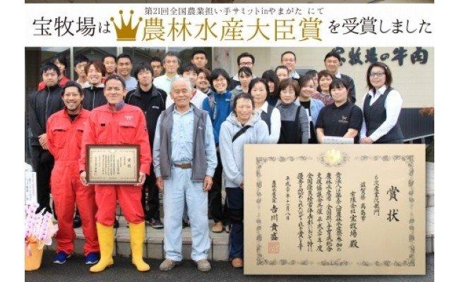◆近江牛すじ肉 1kg/宝牧場
