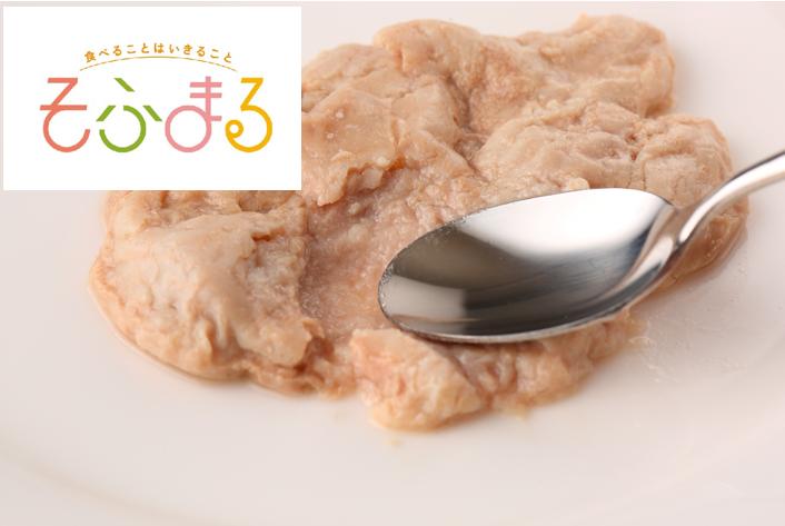M-BI5.【11月〜翌年1月にお届け】そふまるやわらか食お正月セット