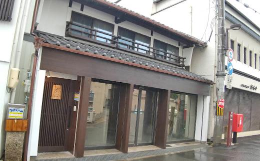 M-IB3.【桜井駅チカでワ―ケーション!】4泊5日滞在プラン 衣通姫