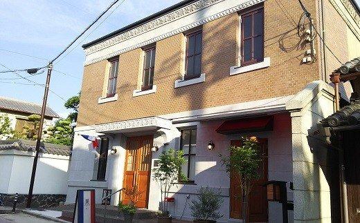 M-EF3.フランス料理 ル・フルドヌマン櫻町吟 櫻町コース・ペア券