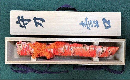 M-PEF-1.【美術刀剣】 御守刀(短刀) 月山貞利作
