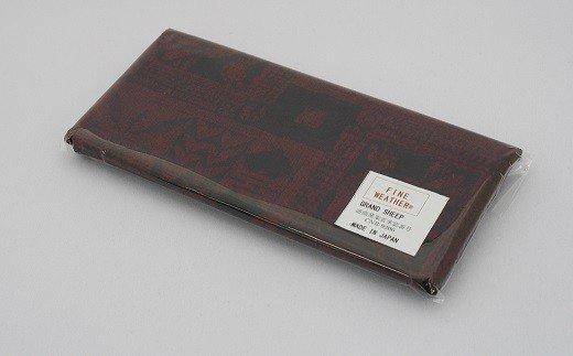 ZH-15. 【良い福を】長財布
