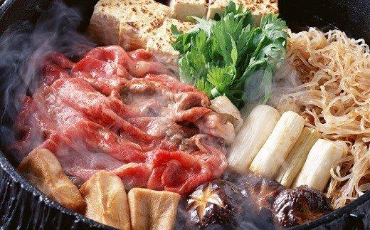 AD-11.【和牛一筋の精肉店】国産黒毛和牛 すき焼用もも肉 500g