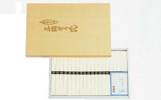M-AB27.【シンプルイズベスト】三輪の誉 40束(2kg) 紙箱入り