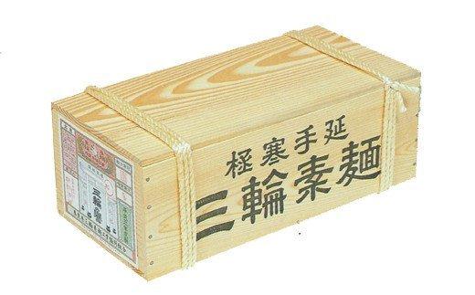 M-CB3.【シンプルイズベスト】三輪の誉 180束(9kg) 木箱入り