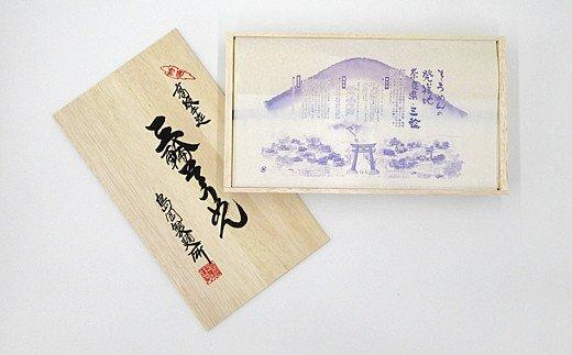 M-AC21.【伝統の味】 三輪そうめん43束(50g×43) 化粧木箱入り