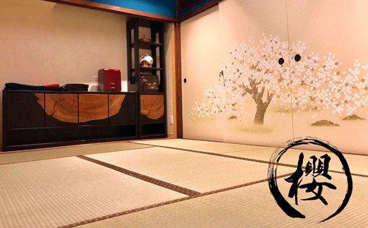 M-CE1.【和モダンな空間】ゲストハウス和櫻 宿泊チケット 和室さくら