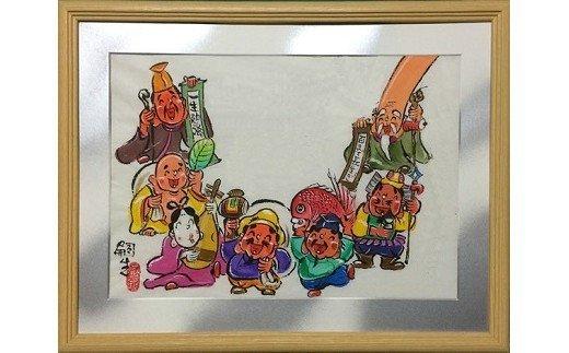 FG-13.【お部屋で愛でたい開運アート】七福神の額絵 世界最強七福神 文字入れ自由(小)