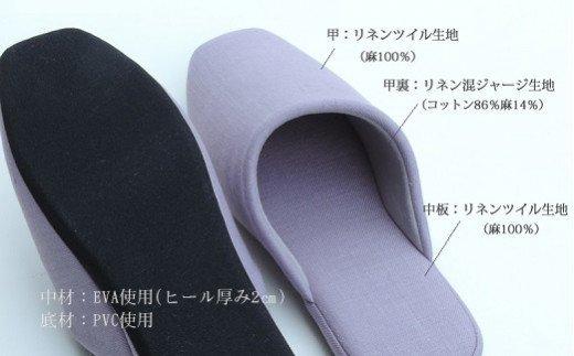 EE-4.【ラグジュアリーな履き心地】CLASSITE リネン ツイル高級スリッパ 5足組