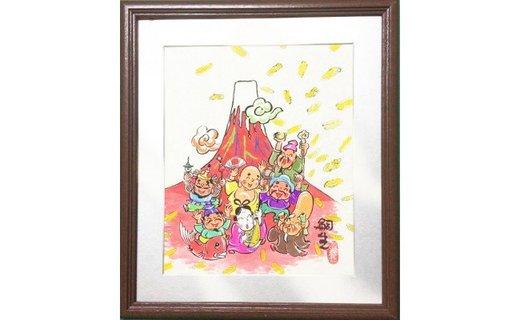 FG-6.【お部屋で愛でたい開運アート】七福神の額絵 富士山に七福神 文字入れ自由(小)