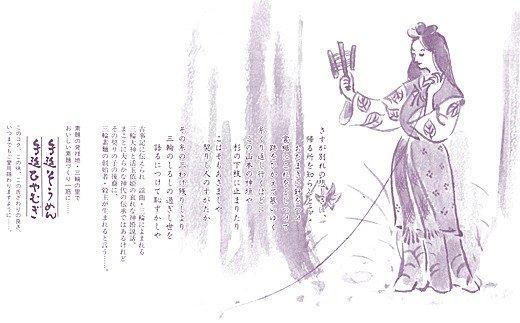 M-AD13.【シンプルイズベスト】三輪の誉 40束(2kg) 化粧木箱入り