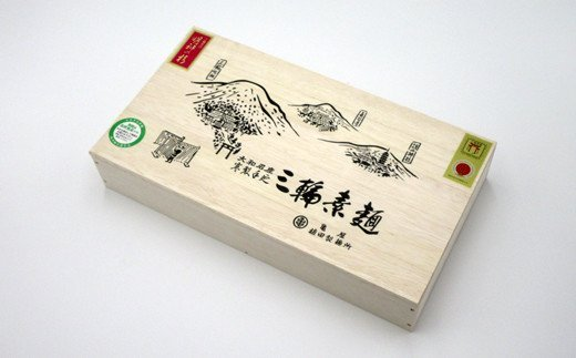 M-AB30.【三輪特製】三輪そうめん 明神の杉 2kg(50g×40束) 木化粧箱