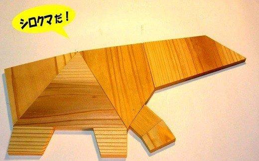 M-AB16.【木育・知育玩具】 木造りの脳活パズル 楽しい動物園