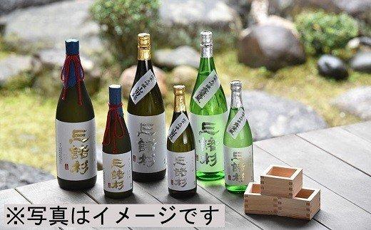 CG-2.【酒の神が鎮まる地 三輪の地酒】「三諸杉」 季節のおすすめ6本セット