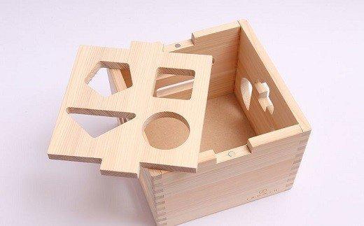 CE-10.【檜のおもちゃ】ドロップボックス DROP BOX