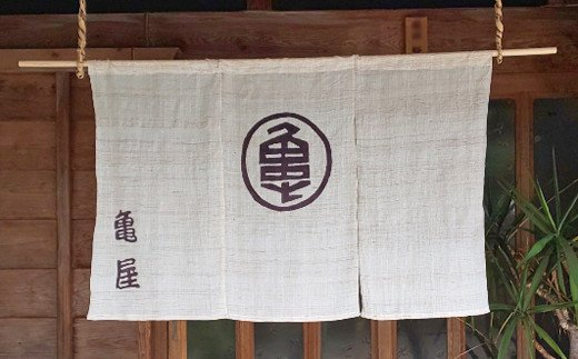 M-AE15.【高級細麺】三輪そうめん 文殊の糸 2kg(50g×40束) 木化粧箱