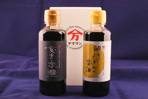 菟田の季 卵かけごはん 醤油 2セット 富永商店/しょうゆ 発酵 熟成 濃口 TKG だし醤油 本醸造