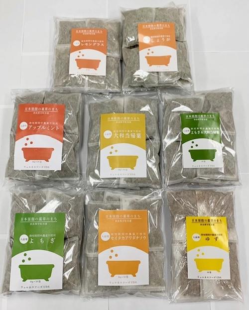 入浴用パック 8種類×各5個入 / 柚子 ショウガ アップル 当帰 セイタカ レモン よもぎ 入浴剤