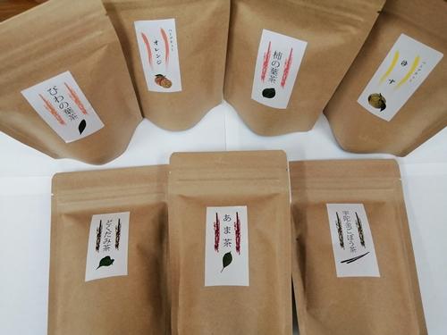 有機栽培 健康 お茶 7種類セット/ オーガニック ゆず 柿 オレンジ びわ どくだみ 甘茶 ごぼう