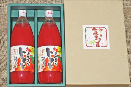 農家の手作りドリンクセット 化粧箱入(1L×2本)2セット 計4リットル /トマトジュース リコピン
