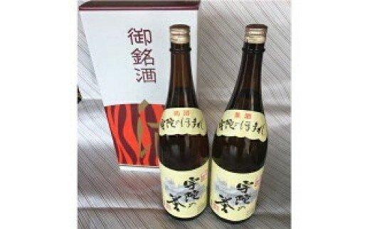 ディリ―ショップ タナカ限定醸造 美酒 宇陀の誉 1800ml×2本セット