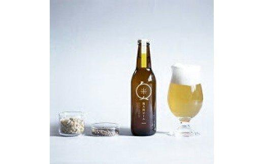 (チルド)奥大和ビール 3種類 飲み比べ 2セット / 地ビール クラフトビール