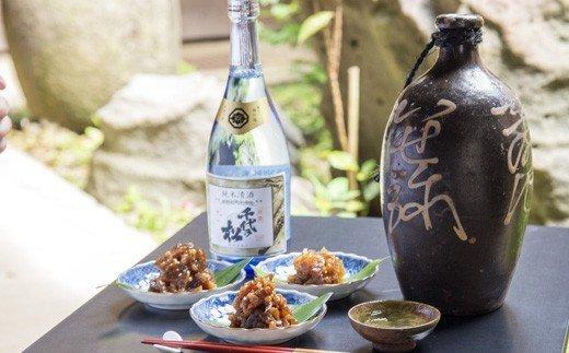 【奈良といえば奈良漬】いろんな味が楽しめるきざみ奈良漬4種類詰合せ(100g×4種類)