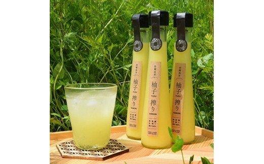 【曽爾高原ゆず生産組合】生搾り(要冷蔵)柚子果汁100%