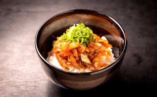 513.太刀魚のピリ辛漬け(80g×5パック)