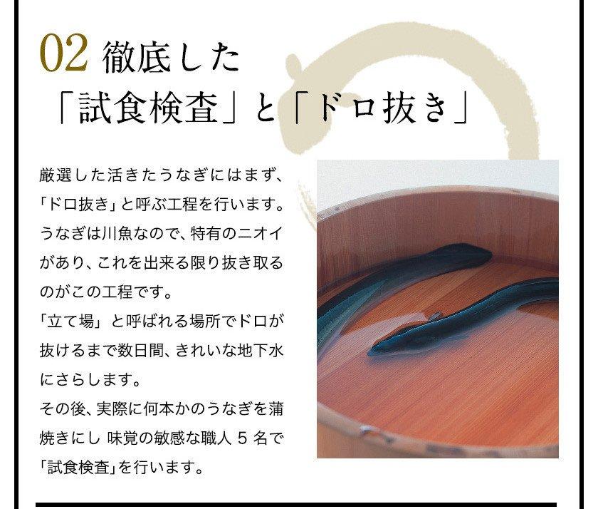 243.【うなぎ屋かわすい】大サイズ国産うなぎ蒲焼き5本セット