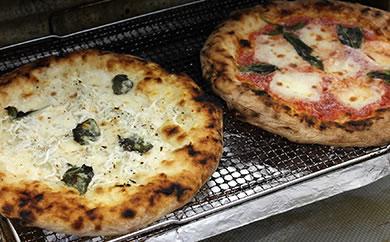 REICAFE(レイカフェ)こだわりの本格石窯ピザ 3種