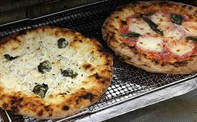 REICAFE(レイカフェ)こだわりの本格石窯ピザ 4種