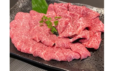 和歌山県産 黒毛和牛「熊野牛」特選モモ(希少部位)焼肉食べ比べセット500g 4等級以上