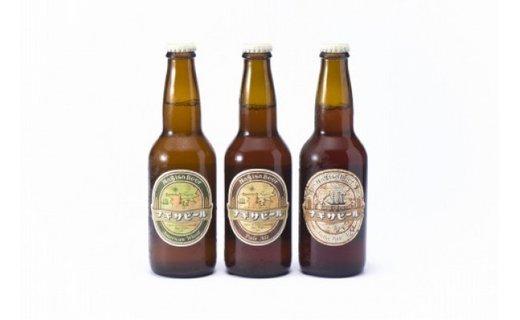 白浜富田の水使用の地ビール「ナギサビール」3種30本セット