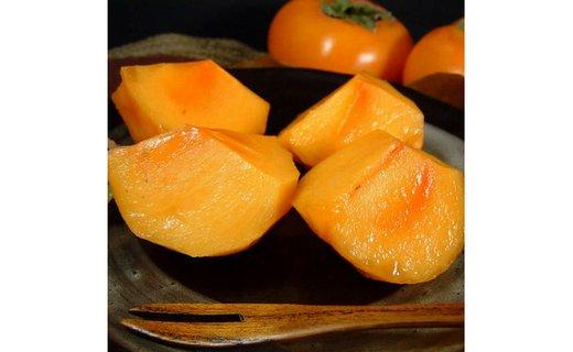和歌山の種なし柿 約7.5kg(秀品:サイズ・品種おまかせ)/紀伊国屋文左衛門本舗[2021年9月下旬〜発送]