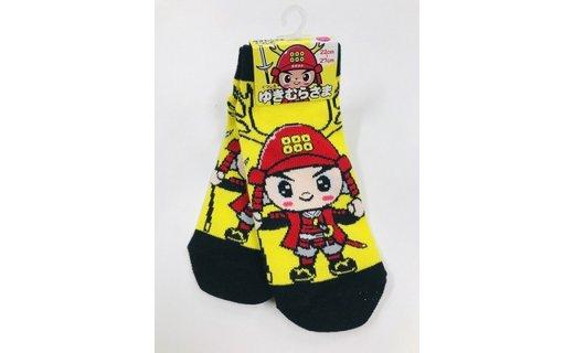 和歌山紋てぬぐいとゆきむらさま靴下のセット