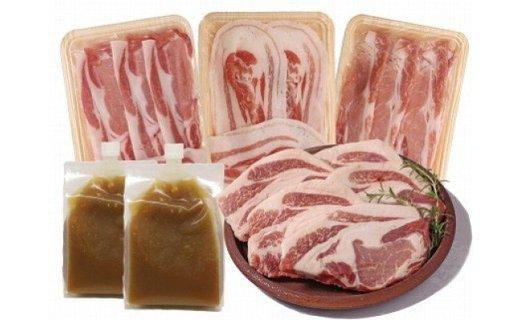 和歌山県産イノブタ「イブ美豚」しゃぶしゃぶ・ステーキセット極み