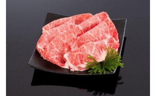 高級和牛「熊野牛」 特選ローススライス 1kg 4等級以上