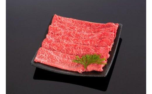 高級和牛「熊野牛」 特選モモスライス 2kg 4等級以上