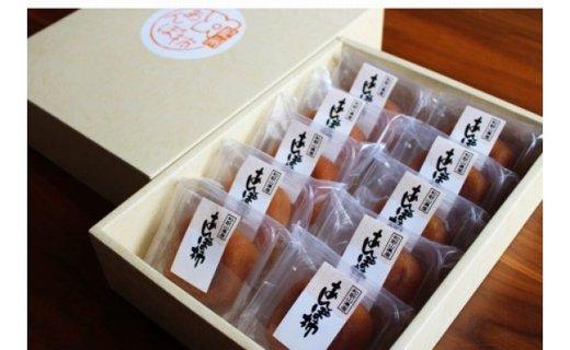あんぽ柿 70g×10個
