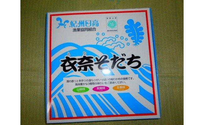 BB6007_紀州衣奈(えな)そだち(わかめ軸佃煮)2箱