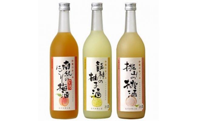 V6096_和歌のめぐみ酒【A】セット 720ml×3種 (A001)