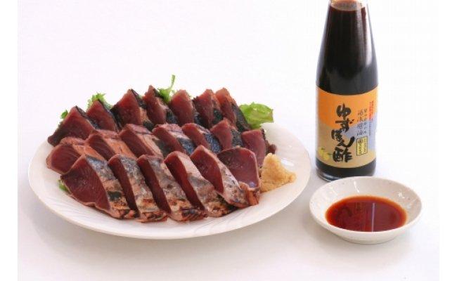 AZ6002_黄金藁焼一本釣り戻り鰹タタキ1㎏と柚子ポンズ200mlのセット【湯浅町×串本町】